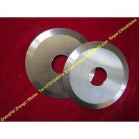 Buy cheap Paper Roll Cutting Blade from wholesalers
