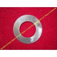 Buy cheap Cutting machine circular knife,Slitter circular blade,Circular Slitter product