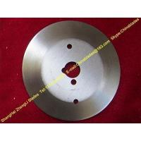 Buy cheap Japan SKH foil cutter blades,Copper composite membrane cutting blade,Co from wholesalers