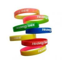 Buy cheap Two Color Wristband from wholesalers