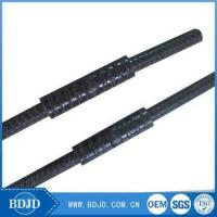 Buy cheap Cold pressing Steel reinforcing bar/rebar coupler 12-50mm from wholesalers