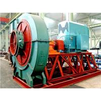 Buy cheap Centrifugal Fan centrifugal fan for cement from wholesalers