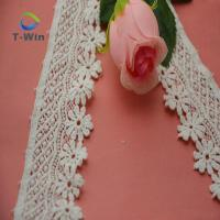 Buy cheap Manufacturer Fashion Lace Trim For Sewing/New White Stretch Lace Trim from wholesalers