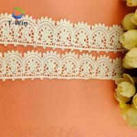 Buy cheap Factory directly supply fancy fringe for curtains tassel lace trim for home textile from wholesalers