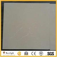 Buy cheap Shabnam cream artificial marble product