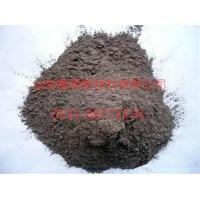 Buy cheap Ramming Material from wholesalers