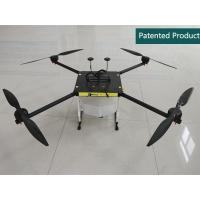 Buy cheap UAV Drone Crop Sprayer from wholesalers