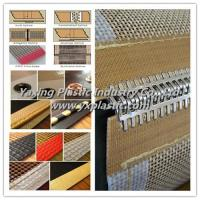 Buy cheap Kevlar thread & egde reinforcement material from wholesalers
