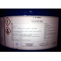 Buy cheap U.S. Leander so Glycol ether from Wholesalers
