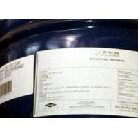 Buy cheap Diethylene glycol butyl ether acetate from wholesalers