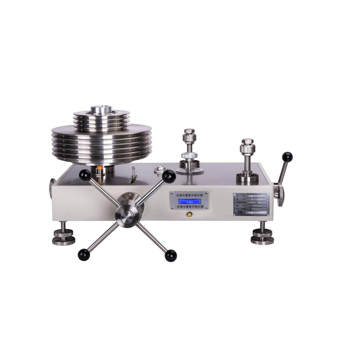 Buy cheap Dead Weight Tester(Oil) from wholesalers