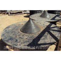 Disc Unloading Device for Lime Kiln Equipment