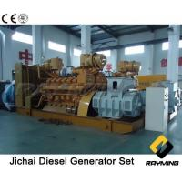 Buy cheap Jichai 2000kw/2500kva Diesel Generator with ATS from wholesalers