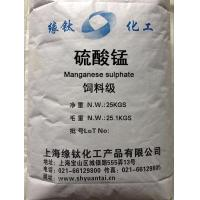Buy cheap Feed Grade Manganese Sulphate 31.8% product