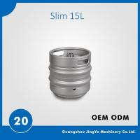Buy cheap 1.Beer keg 312 Slimline 15Liter from wholesalers