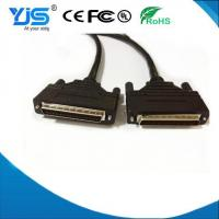Buy cheap SCSI IDE ,SCSI HDD ,SCSI CONNECTOR CABLE from wholesalers