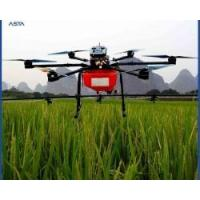Buy cheap 10L 20L high power agriculture drone price uav agriculture drone sprayer for farmer from wholesalers