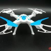 Buy cheap Flycam rc model quadcopter radio control toy UAV drone from wholesalers