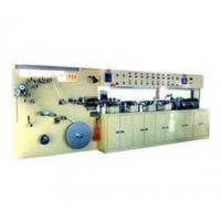 Buy cheap toothpaste laminated tube making machinery from wholesalers