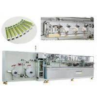Buy cheap Toothpaste Tube Making Machine from wholesalers