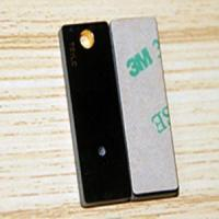 Buy cheap NY-K103 Anti-metal tag from wholesalers