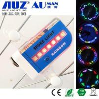 Buy cheap 14LED bicycle Wheel Flash Light Bicycle Wheel LED Light from wholesalers