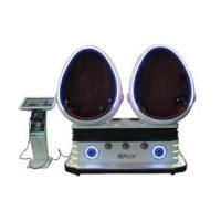 Buy cheap Kids Toy Virtual Reality Equipment from wholesalers