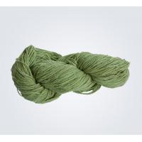 Buy cheap 100% of the same raw material Prosuct  Viscose Yarn from wholesalers