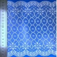 Buy cheap swiss african nigerian voile wedding tull venice lace fabric from wholesalers