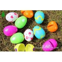 Buy cheap Easter egg Easter egg painted open plastic egg 12 Easter decorations festival decorations from wholesalers