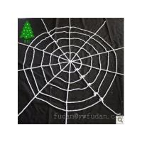 Buy cheap Halloween decorations and costumes for Halloween decorations from wholesalers