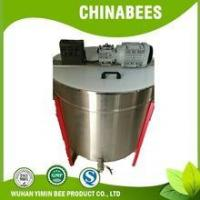 Buy cheap Electric honey equipment 24 frames honey extractor bee equipment machine from wholesalers