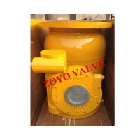 Buy cheap Worm gear Flanged ball valve-ZY-B13 from wholesalers