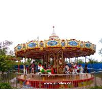 Buy cheap carnival games 24 seats carousel horse product