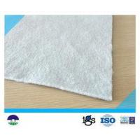 Buy cheap Polyester 431g/m Staple Fiber Geotextile Drainage Fabric White from wholesalers
