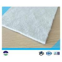 Buy cheap 19KNM Geotextile Landscape Fabric Polypropylene Fabric Corrosion Resistance from wholesalers