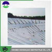 Buy cheap PET / PP Filament Non Woven Geotextile 350GSM White For Road Stabilization from wholesalers