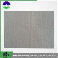 Buy cheap White / Grey 100% Polyester Continuous Filament Nonwoven Geotextile Filter Fabric from wholesalers