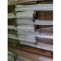 Buy cheap Bags Multiwall Paper Bags from wholesalers