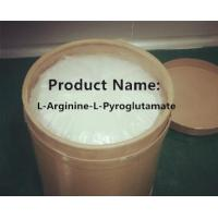 Buy cheap L-Arginine-L-Pyroglutamate from wholesalers