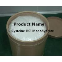 Buy cheap L-Cysteine HCl Monohydrate product