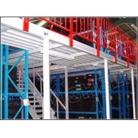 Buy cheap Mezzanine Rack Supported from wholesalers