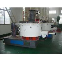 Buy cheap Horizontal Low Speed Mixer With CE / ISO Certificate Low Energy Consumption from wholesalers