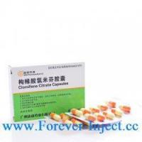 Buy cheap Tablets Clomid / Clomifene Citrate from wholesalers
