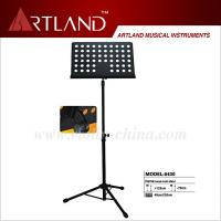 Buy cheap Large music stand (0430) from wholesalers