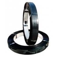 Buy cheap Steel-Strips-Steel-Strapping from wholesalers