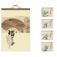 Buy cheap Advertising material Nanning calendar printing from wholesalers