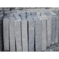 Buy cheap Natural Split Paving Slab from wholesalers
