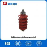 Buy cheap HY Types High Voltage 33KV Thunder Protector/metal Oxide Surge Arrester Suppliers from wholesalers