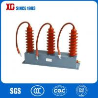 Buy cheap New Model TBP type Composite Zinc Oxide Surge Arresters 35KV in Power Supply Usage from wholesalers